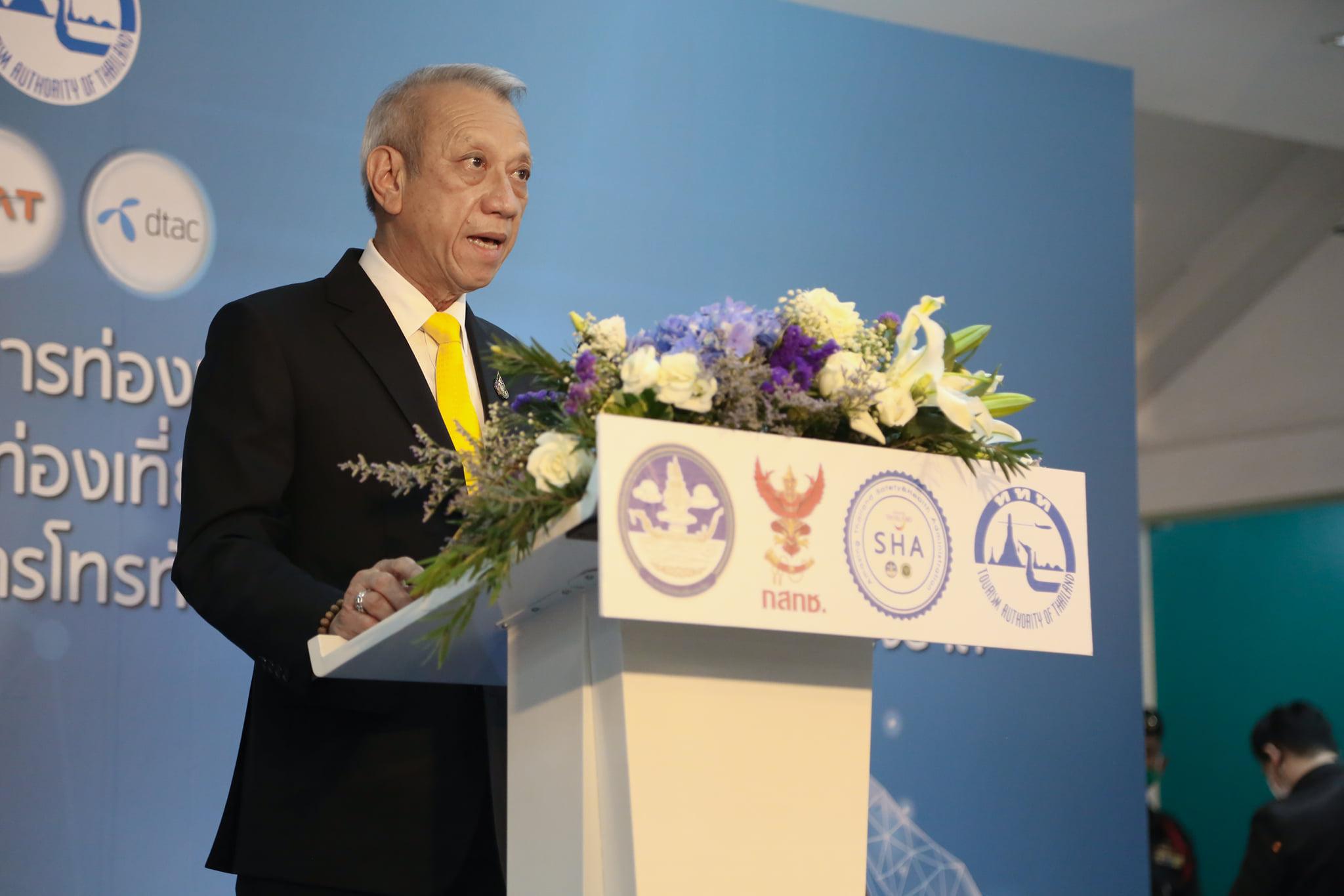 กระทรวงการท่องเที่ยวและกีฬา โดยการท่องเที่ยวแห่งประเทศไทย (ททท.) ร่วมกับ สำนักงาน กสทช. แถลงข่าวความร่วมมือด้านการท่องเที่ยวสร้างความเชื่อมั่นอุตสาหกรรมท่องเที่ยวของประเทศไทย